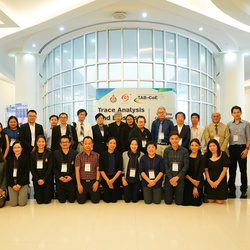ประชุมวิชาการ Trace Analysis and Biosensor International Symposium I 10-11/02/2562